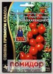 Томат Спасская Башня F1, 8 шт. Семена премиум класса