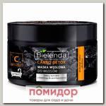 Маска для волос Угольная CARBO DETOX, 300 мл