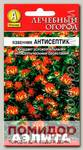 Язвенник Антисептик, 0,2 г Лечебный огород