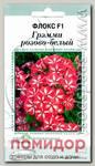 Флокс Грэмми Розово-белый F1, 7 шт. Профессиональные семена