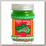Бальзам Crocodile Thai Balm, 50 мл