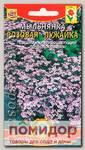 Мыльнянка базиликолистная Розовая лужайка, 0,1 г