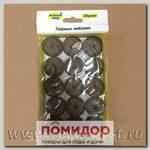 Торфяные таблетки 36 мм ELLEPRESS, 15 шт.