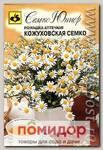 Ромашка аптечная Кожуховская Семко, 0,1 г