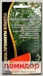 Арбуз Сахарная молния F1, 6 шт. Семена премиум класса