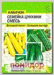 Кабачок Семейка Цуккини, Смесь, 6 г
