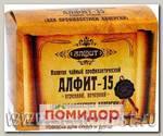 Чайный напиток Алфит-15 Для профилактики аллергии, 60 брикетов х 2 г