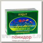 Чайный напиток Алфит-25 Омолаживающий, 60 брикетов х 2 г