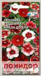 Гвоздика геддевига Кукла Долли, Смесь, 0,5 г
