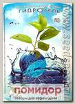 Гидрогель для обработки корней Эвабеона, 20 г