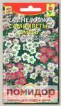 Камнеломка Самоцветы, Смесь, 0,01 г