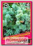 Пихта Шершавоплодная «Arapaho, CO», 0,1 г  (7 шт.)