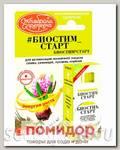 Биостим ® СТАРТ (#БИОСТИМ_СТАРТ), 10 мл
