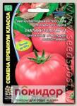 Томат Знатный толстяк ® F1, 12 шт. Семена премиум класса