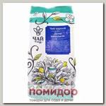Чай черный цейлонский премиальный Лето звездное, 70 г
