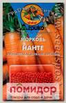 Морковь Нанте, 500 гелевых драже Грядка лентяя