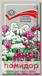 Статица Талисман Бело-Розовый, Смесь, 0,1 г