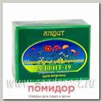 Чайный напиток Алфит-19 Для мужчин, 60 брикетов х 2 г