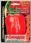 Перец сладкий Мегатон Красный ® F1, 12 шт. Семена премиум класса