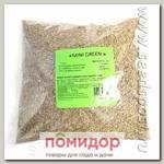 Газон MINI GREEN® Для быстрого создания зеленой лужайки, 0,9 кг