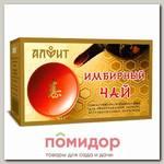 Чай Имбирный, 20 ф/п