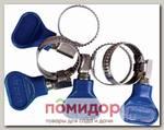 Хомуты для шлангов (набор) 12-22 мм