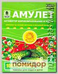 Активатор корнеобразования и роста Амулет, 2 таблетки