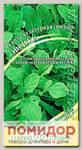 Индау (рукола) культурная Эврика 1 г  Семена от автора
