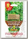 Петрушка листовая Катюша в СЕЯЛКЕ, 4 г