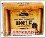Чайный напиток Алфит-12 Сердечный, 60 брикетов х 2 г