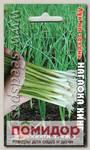 Лук на зелень Нагаока Кинг, 0,5 г