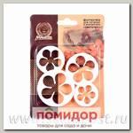 Формочки для печенья и марципана Цветочки 4х6,5 см, 4 шт.