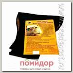 Пояс-корсет из верблюжьей шерсти XXXL (56-60р)