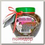 Иван-чай ферментированный с листом Лесной малины, 50 г