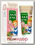 Овечье масло OvisOlio Гель-бальзам для рук с Глицерином и маслом жожоба, 70 г
