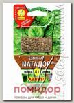 Шпинат Матадор в СЕЯЛКЕ, 4 г