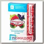 Чайный напиток Для мужчин Для мочеполовой системы Годжидоктор, 50 г + 20 г плодов годжи