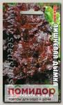 Салат Вишневая дымка, О,5 г