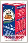Престижитатор для обработки картофеля, 50 мл