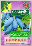 Комплект 3 Жимолость сладкоплодная (Баядерка, Акулина, Евдокия), 10+10+10 шт.