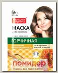 Маска для волос Горчичная (укрепление и активация роста) Народные рецепты, 30 мл