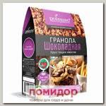 Гранола шоколадная Polezzno (запеченные мюсли), 400 г