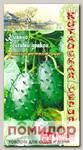 Кивано Зеленый Дракон, 5 шт. Китайская серия