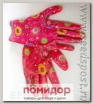 Перчатки LISTOK, нейлон с нитриловым покрытием розовый, S