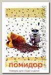 Полотенце льняное Нескафе 50x70 см