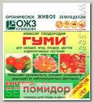 ГУМИ-90 Для Овощей, Ягод, Плодов, Цветов и Декоративных растений (порошок), 6 г