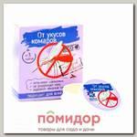 Бальзам от Комаров Бизорюк, 5 мл