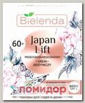 Крем против морщин для лица 60+ День SPF6 Питательный JAPAN LIFT, 50 мл