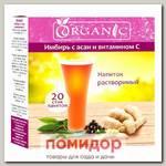 Напиток растворимый Имбирь с Асаи и витамином С, 20 стик/п х 5,0 г