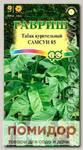 Табак курительный Самсун 85, 0,01 г